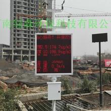 郑州工地扬尘检测仪厂家图片
