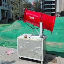 周口移动式喷雾机临汾环保降尘设备图片