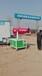 南阳农林喷雾打药设备河南降尘水炮