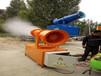鹤壁工地除尘喷雾机西华降尘水炮