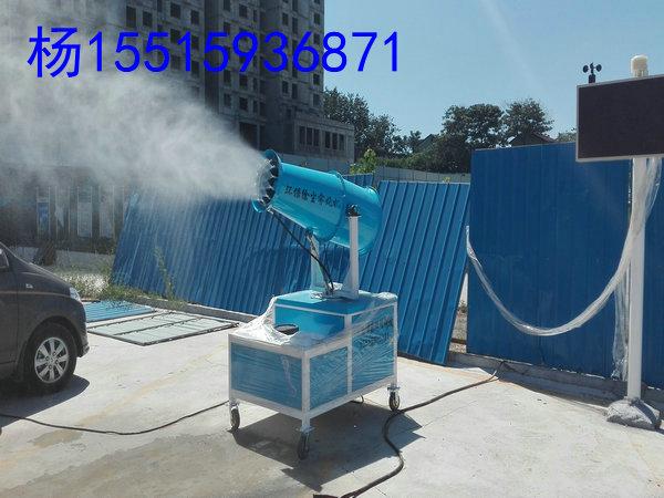 荥阳环保除尘风送式喷雾机德阳移动降尘雾炮