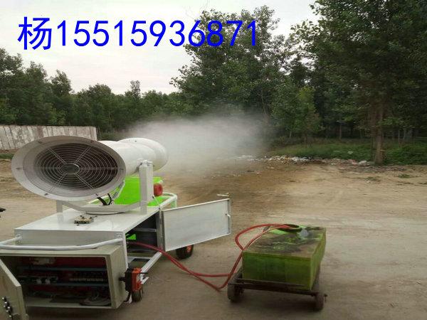 信阳移动式远程喷雾机廊坊环保降尘设备