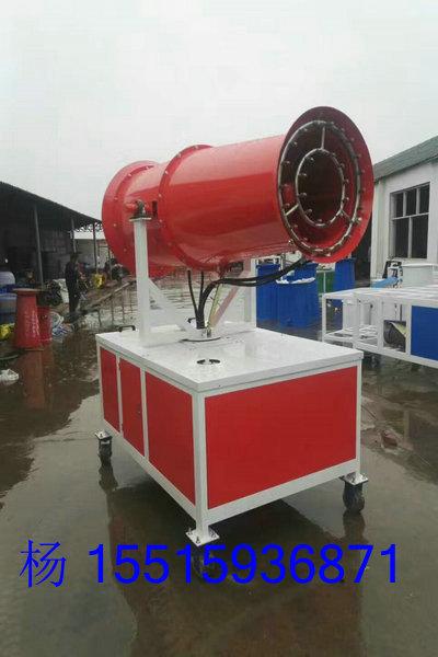 周口移动式喷雾机临汾环保降尘设备