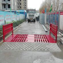 宁夏煤厂冲洗平台代理图片