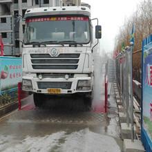 莆田电厂洗车机厂家图片
