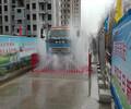 工地洗车台郑州价格