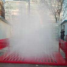 洗车台-范县工程冲洗平台图片