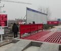 郴州工程洗轮机代理