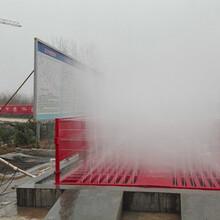 南阳料场车辆洗车平台厂家图片