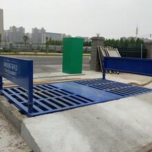 范县工程冲洗平台多少钱图片