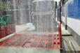 冲洗设备铜陵煤厂洗轮机