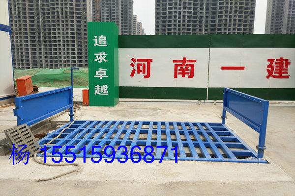郑州修高架用冲洗平台价格