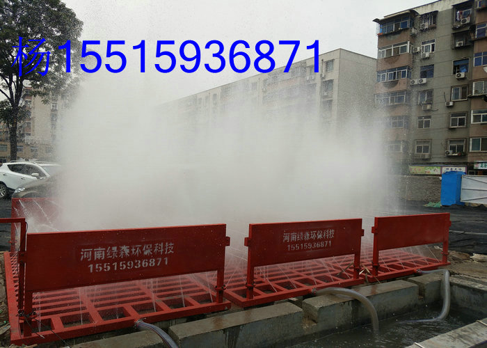 地铁施工洗车台-青铜峡工程冲洗设备
