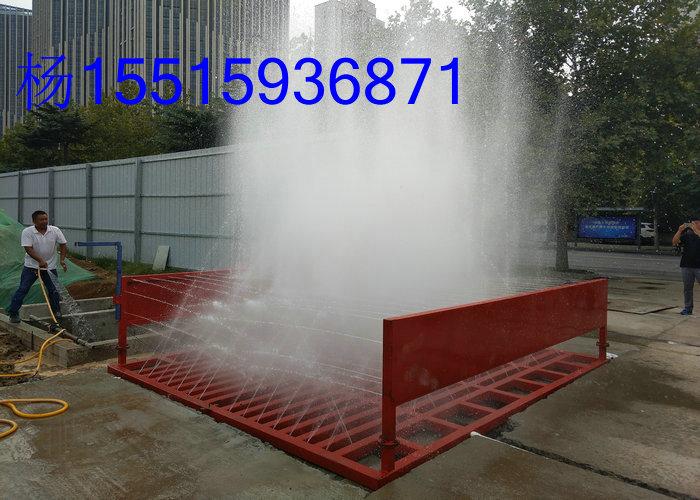 洗车台-南宁料厂洗车机