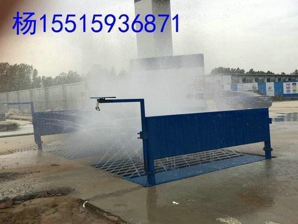 南阳料场车辆洗车平台厂家