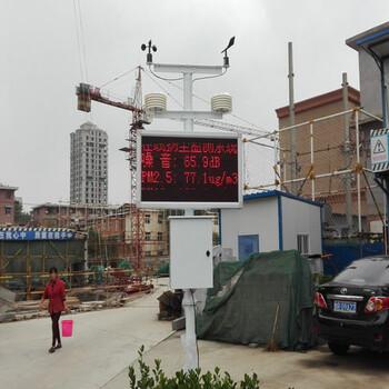 上街工地扬尘检测系统