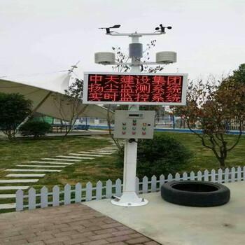 嵩县工地在线扬尘监测