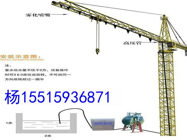 3,根据塔吊万向轮轴芯安装万向节支撑架并设置喷淋万向节,保持同轴