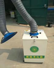 信阳单臂焊烟净化器价格图片