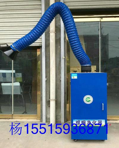 单臂焊烟净化器信阳价格