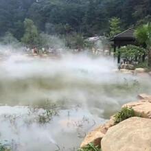 园林景观雾森系统惠州价格图片