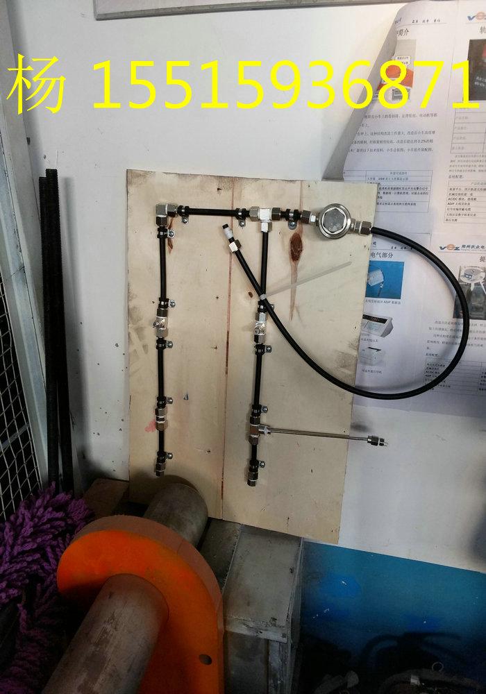 水雾风扇设备威海价格
