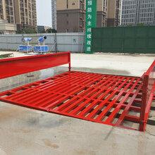 郑州工地洗轮机支持货到付款图片