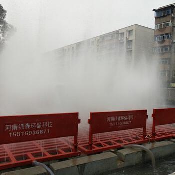 西平全封闭洗车机10年老厂