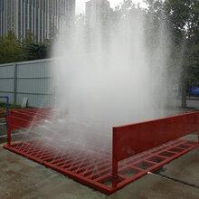 郑州工地洗轮机厂家直供图片