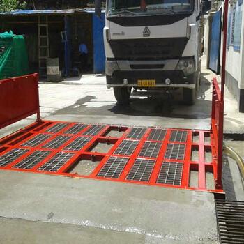 延津工地洗車機基礎制作方法