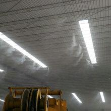 郑州料棚降尘喷雾设备循环用水图片