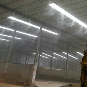 南阳料棚喷雾降尘系统上门安装