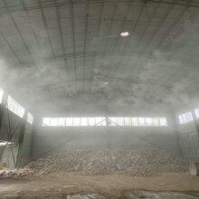 溫縣料棚噴霧降塵設備支持定做圖片