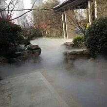 临沂高压造雾设备主机图片