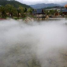 临沂人造雾设备原理图片