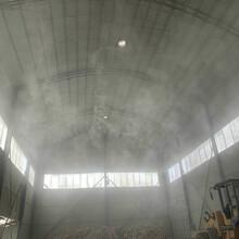 湘潭人工造雾设备主机图片