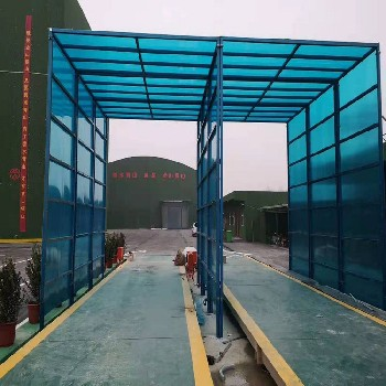 鄧州工廠用電子地磅供應
