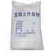供青海减水剂和西宁混凝土外加剂