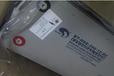 赛特蓄电池BT-HSE-200-12报价-参数尺寸