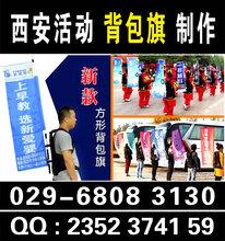 西安高新绿地易拉宝展板条幅海报喷绘广告牌桁架彩页印刷西安制度展板亚克力标牌制作公司