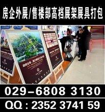 西安雁塔路海报彩页折页不干胶易拉宝展板展架喷绘桁架广告海报制作印刷公司