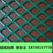 镀锌钢板网哪里卖/镀锌钢板网规格型号/冠成