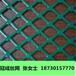 菱形钢板网规格型号/镀锌菱形钢板网报价/冠成
