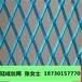 菱形钢板网报价/衡水镀锌钢板网厂家直销/冠成