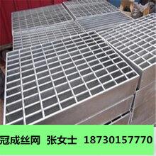 热镀锌钢格板供应价格/建筑平台钢格板现货批发/冠成