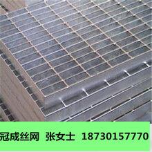 热镀锌钢格板现货厂家/建筑平台钢格板价格/冠成