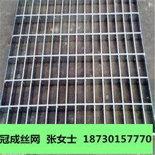污水厂镀锌钢格栅板报价/建筑平台钢格栅板现货/冠成