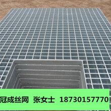 建筑平台钢格栅板型号/镀锌钢格栅板报价/冠成