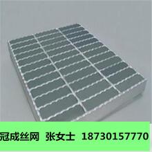 齿形钢格板专业生产厂家/平台镀锌钢格板价格/冠成