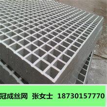 专业镀锌钢格板供应商家/建筑平台钢板价格/冠成
